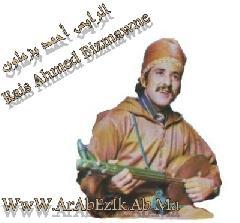 Ahmad Bizmawne